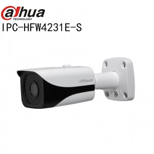 Dahua 2MP WDR IR Mini Bullet IP Camera Eco-savvy 3 0 Series